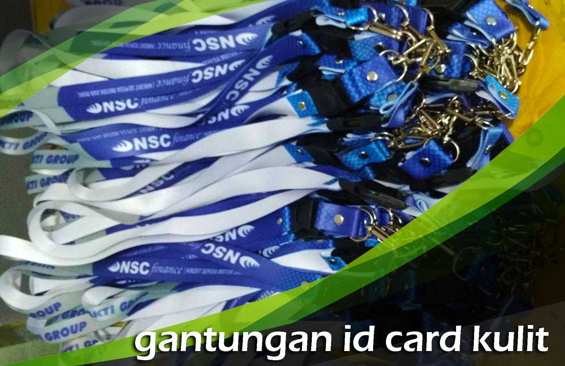 Gantungan ID Card Kulit