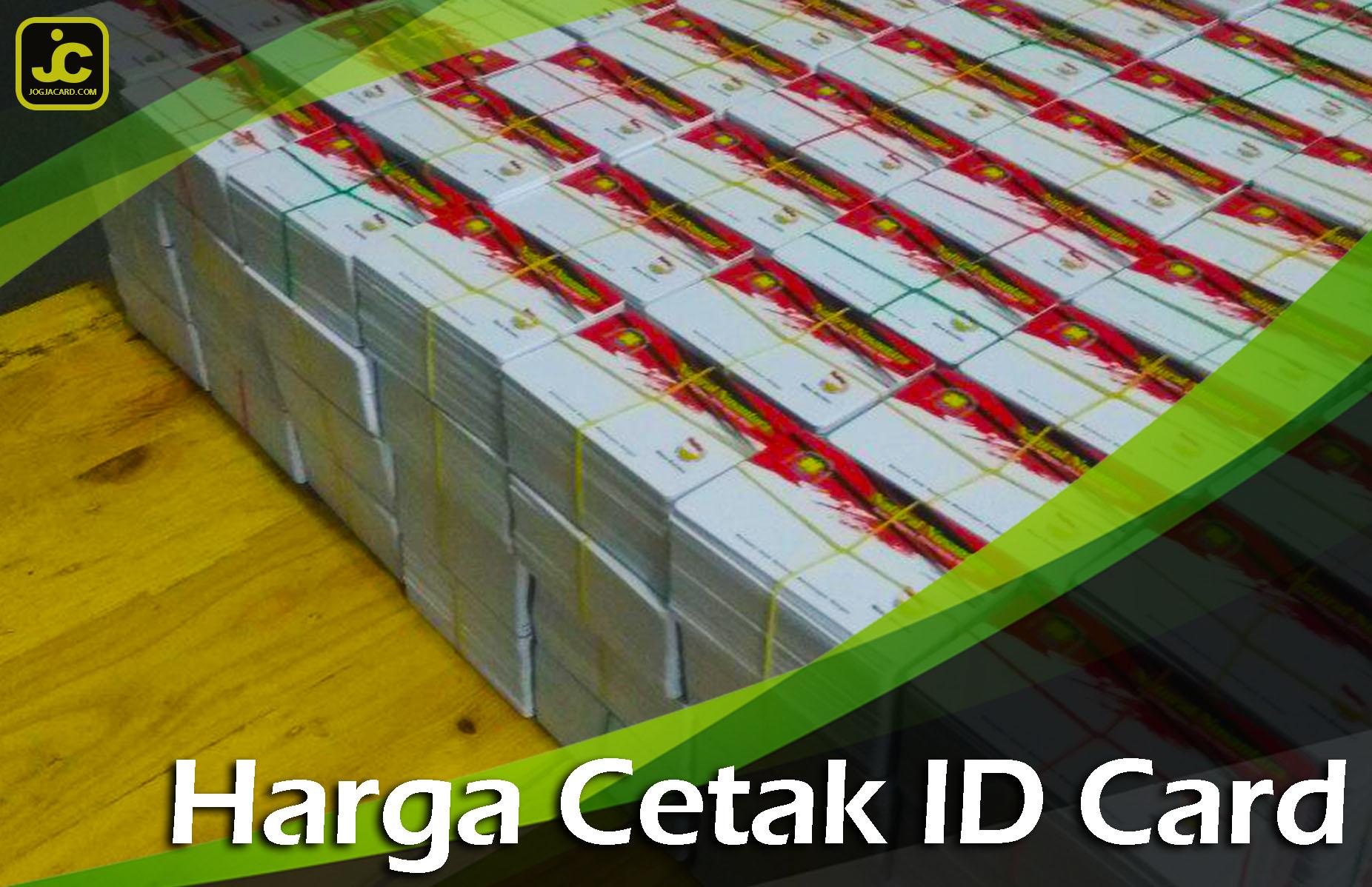Harga Cetak ID Card